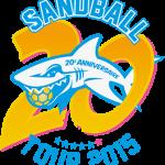 Sandball.com est de retour