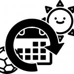 Organisateurs de Sandball, merci de recommencer l'inscription de votre tournoi sur le calendrier « Sandballez en 2015 »